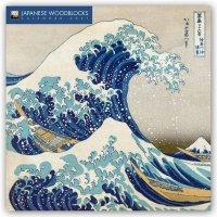 Japanese Woodblocks – Japanische Holzschnitte 2021. (Kalender 2021)