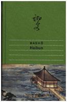 basho03