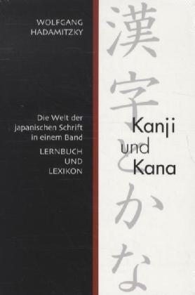 Kanji und Kana
