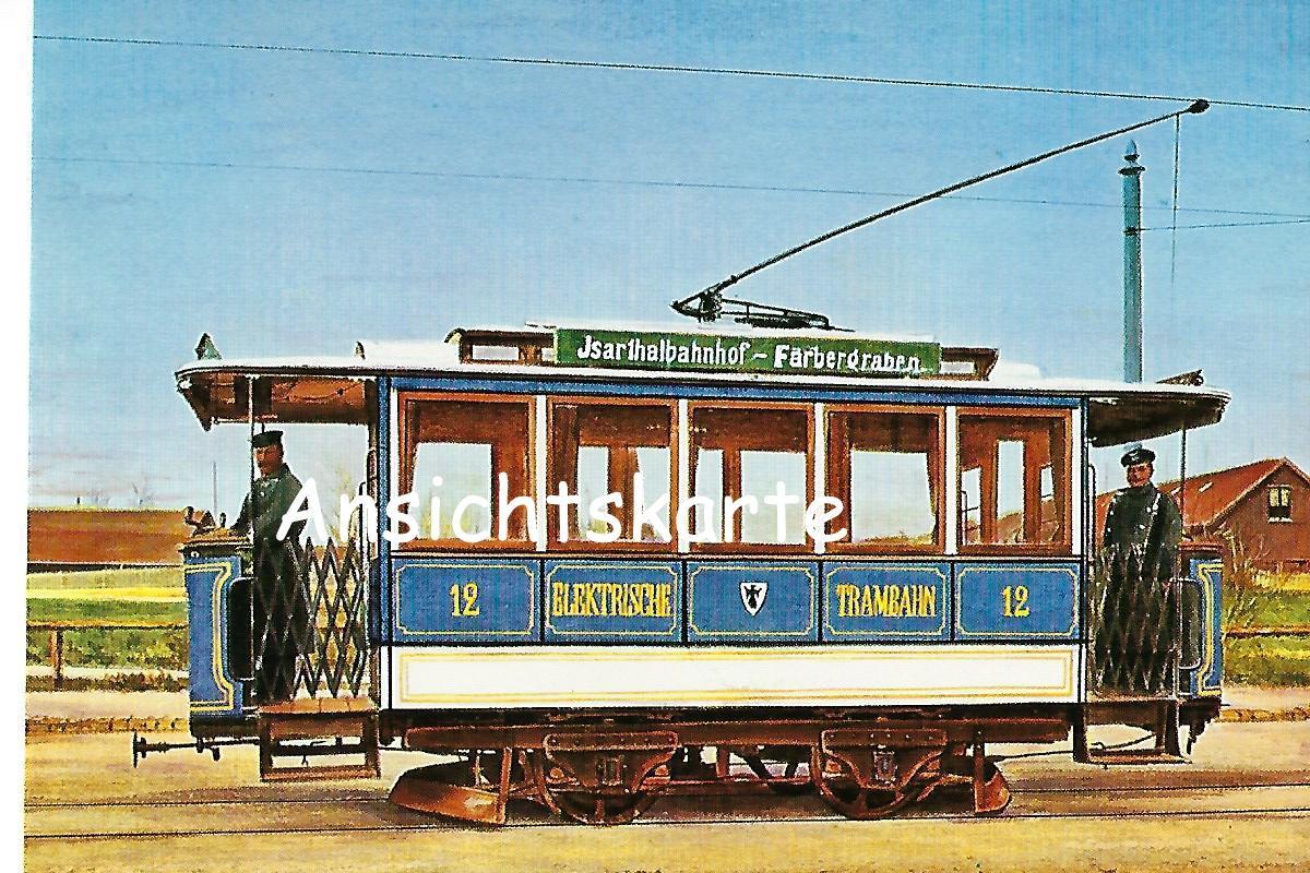 Triebwagen 12. (6004)