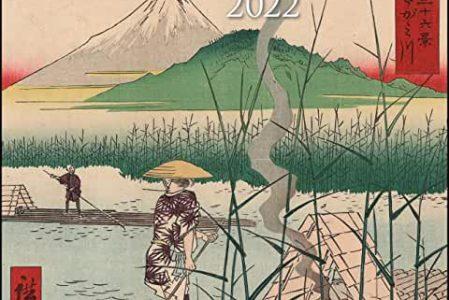 Hiroshige 2022 Wandkalender. (Farbholzschnitt)