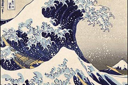 Hokusai 2022 – Wand-Kalender (Kalender 2022) (Farbholzschnitt)